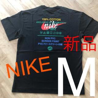 NIKE - ☆新品☆NIKE ナイキ メンズコットンTシャツ ブラック Mサイズ