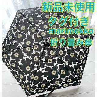 マリメッコ(marimekko)の【新品未使用】marimekko(マリメッコ)折り畳み傘 小柄(傘)