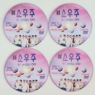 BTS sowoozoo ソウジュコン Festa DVD 防弾少年団
