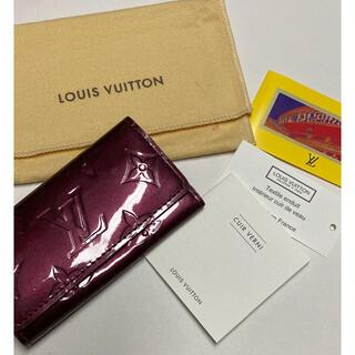 LOUIS VUITTON - ルイヴィトン   ヴェルニ ワイン キーケース♪