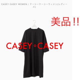 コモリ(COMOLI)の美品 caseycasey ワイドシルエットワンピース Arts&science(ロングワンピース/マキシワンピース)