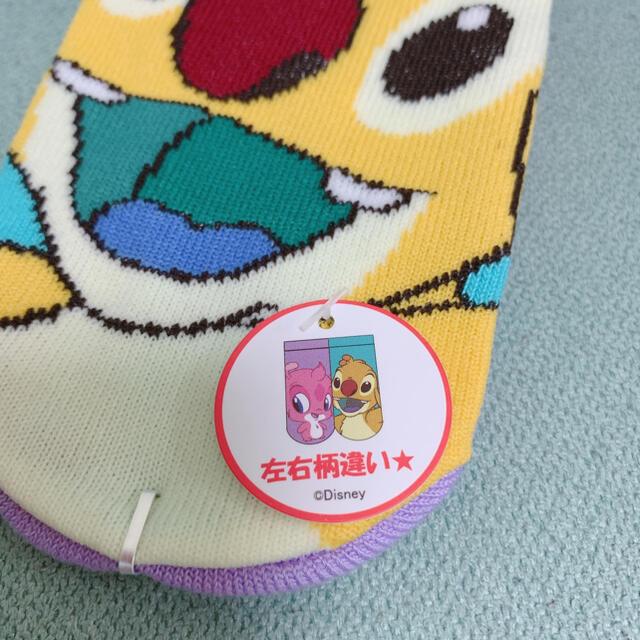 Disney(ディズニー)のディズニー スティッチ 625号 ルーベン 254号 ミスター ステンチー 靴下 レディースのレッグウェア(ソックス)の商品写真