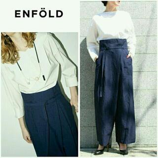 ENFOLD - ENFOLD ハイウエストワイドパンツ