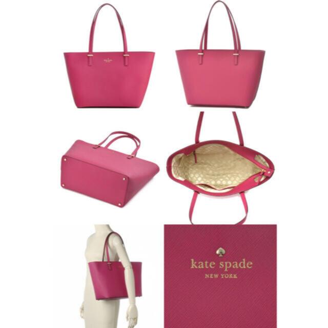 kate spade new york(ケイトスペードニューヨーク)のトートバッグ  ケイトスペード レディースのバッグ(トートバッグ)の商品写真