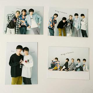 ジャニーズ(Johnny's)のKing&Prince Myojo付録 メッセージカード 混合(アイドルグッズ)