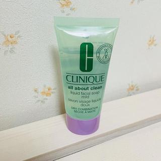 クリニーク(CLINIQUE)のクリニーク オールアバウト クリーンリキッドソープ ミニサイズ 未使用(洗顔料)