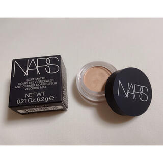NARS - NARS コンシーラー 色 1277 クレームブリュレ