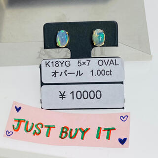 E-61974 K18YG ピアス オパール OVAL 5×7 AANI アニ