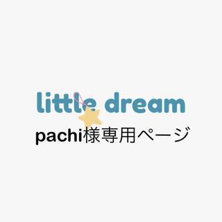 pachi様専用ページ 4点おまとめ フライングタイガーエアホッケー 他(スポーツ)