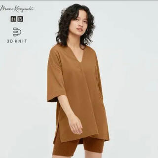 UNIQLO - エアリズムコットンオーバーサイズTシャツ五分袖 ブラウン茶色 マメクロゴウチ