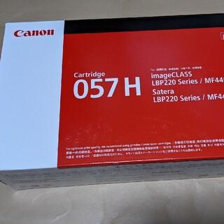 Canon - Canon 057H 純正 トナーカートリッジ