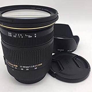 シグマ(SIGMA)のSIGMA 標準ズームレンズ 17-50mm F2.8 EX DC OS HSM(レンズ(ズーム))