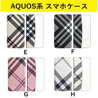 ★手帳型★ AQUOS スマホケース E SHG03 他デザイン・機種有(iPhoneケース)