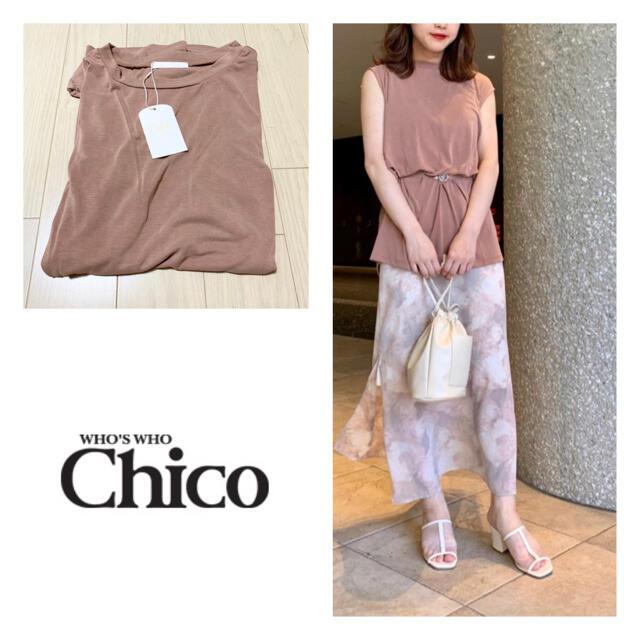 who's who Chico(フーズフーチコ)の新品 フーズフーチコ ノースリT レディースのトップス(Tシャツ(半袖/袖なし))の商品写真