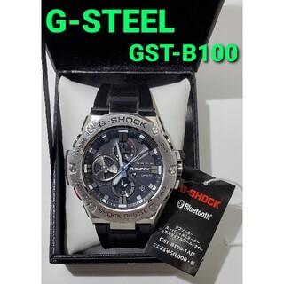 G-SHOCK - 【Bluetooth タフソーラー】G-SHOCK GST-B100ジースチール