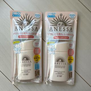 ANESSA - アネッサ 日焼け止め 乳液 低刺激 化粧下地 資生堂 マイルドミルク 60ml