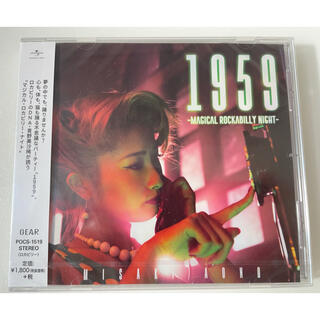 ■青野美沙稀■CD アルバム 新品 レア 廃盤