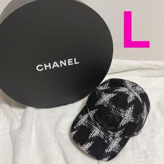 シャネル(CHANEL)のCHANEL シャネル ツイード キャップ ブラック Lサイズ 完売(キャップ)