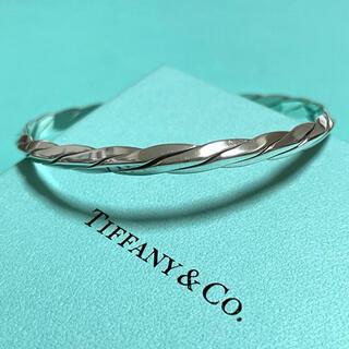 Tiffany & Co. - ティファニー ツイスト バングル ブレスレット スターリングシルバー925