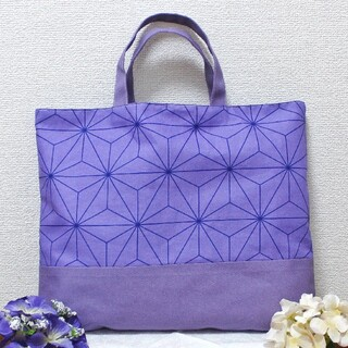 レッスンバッグ♪ハンドメイド♪ 麻の葉♪紫(バッグ/レッスンバッグ)