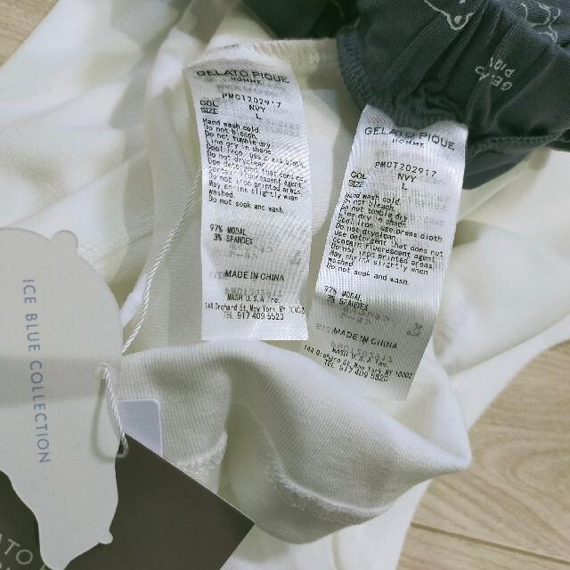 gelato pique(ジェラートピケ)のジェラートピケ HOMME シロクマワンポイント冷感Tシャツ&ハーフパンツ レディースのルームウェア/パジャマ(ルームウェア)の商品写真