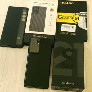 GalaxyS21Ultra5G SM-G998B/DS 256GB 豪華おまけ