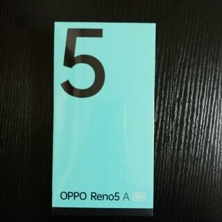 アンドロイド(ANDROID)のOPPO Reno5 A シルバーブラック 新品未開封 国内SIMフリー版(スマートフォン本体)