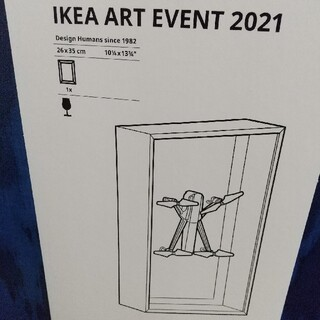 IKEA - ⭐️IKEA ウォールデコレーション ドローン イケア アートイベント2021