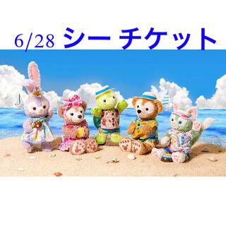 Disney - 【 予約枠 】シー 6/28 ディズニー チケット 入園済み