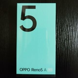 アンドロイド(ANDROID)のOPPO Reno5 A アイスブルー 新品未開封(スマートフォン本体)