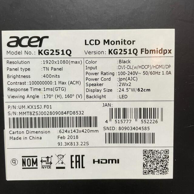 Acer(エイサー)のゲーミングモニター 24.5インチ144Hz Acer KG251Fbmidpx スマホ/家電/カメラのPC/タブレット(ディスプレイ)の商品写真