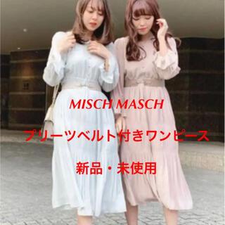 MISCH MASCH - ミッシュマッシュ☆プリーツベルト付ワンピース✩ピンク