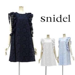 Lochie - snidel レースワンピース