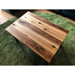 〓栄町工房〓 杉の小さめなローテーブル 折りたたみ 角脚 《ナチュラル》 (ローテーブル)