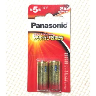 パナソニック(Panasonic)の単5形 1.5V アルカリ乾電池 2本(日用品/生活雑貨)