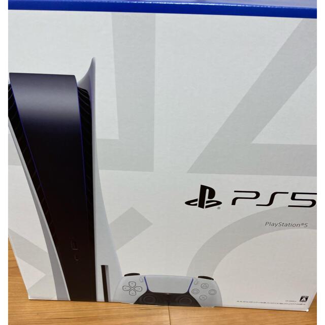 PlayStation(プレイステーション)の【新品未使用】プレイステーション5 プレステ5 PS5 エンタメ/ホビーのゲームソフト/ゲーム機本体(家庭用ゲーム機本体)の商品写真