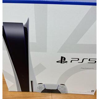 プレイステーション5 プレステ5 PS5
