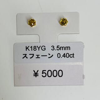 E-63136 K18YG ピアス スフェーン ROUND AANI アニ