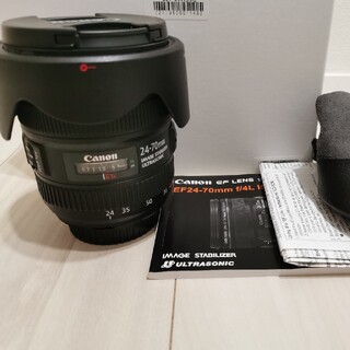 Canon - Canon EF24-70mm F4L IS USM