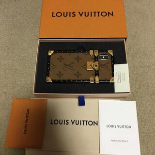 ルイヴィトン(LOUIS VUITTON)のルイヴィトンiPhone x xs ケース アイトランクケース(その他)