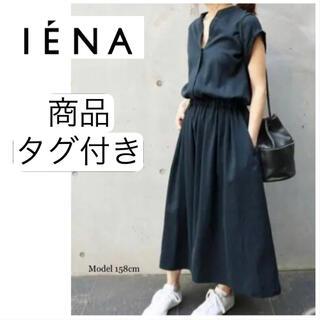 IENA - 新品★イエナ スキッパーシャツワンピース