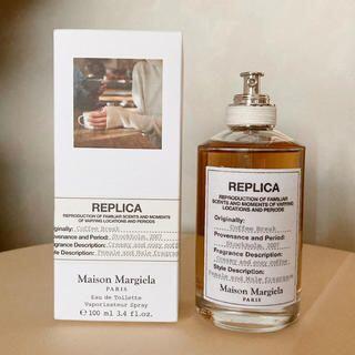 マルタンマルジェラ(Maison Martin Margiela)のフランスMaison Margiela coffee break香水100ML(ユニセックス)