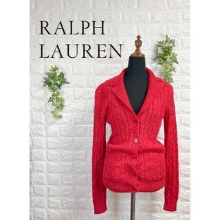 ラルフローレン(Ralph Lauren)の406 ラルフローレン ニット カーディガン 赤 レッド L ジャケット(その他)