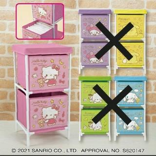 サンリオ(サンリオ)のサンリオ おねむ柄 2段収納ボックス キティ 二段収納 SANRIO(棚/ラック/タンス)