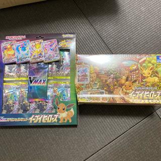 二箱セット イーブイズセット VMAX スペシャルセット イーブイヒーローズ(Box/デッキ/パック)