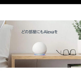 Echo Dot (エコードット) 第4世代 - グレーシャーホワイト♩¨̮