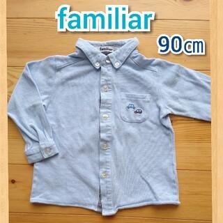 ファミリア(familiar)のファミリア 車刺繍♪長袖ブラウス90cm★フォーマルに(Tシャツ/カットソー)