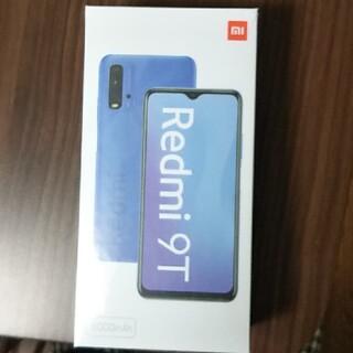 アンドロイド(ANDROID)の【新品未開封】Xiaomi Redmi 9T カーボングレイ(スマートフォン本体)