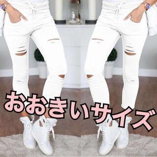 新品☆ダメージクラッシュレギンスパンツ♪ホワイト★