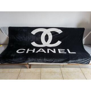 CHANEL - CHANEL   ノベルティ 毛布  ブランケット